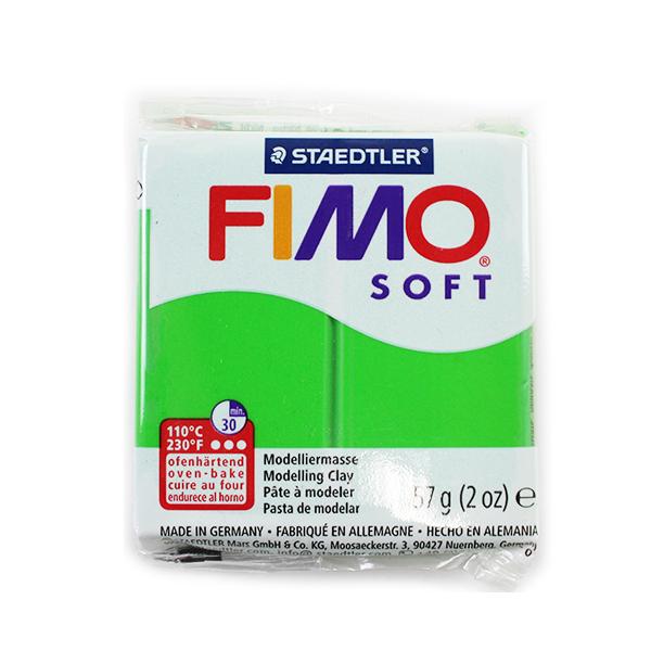 樹脂粘土 『FIMO SOFT (フィモソフト) 56g 8020-53』 STAEDTLER Noris Club ステッドラー ノリスクラブ