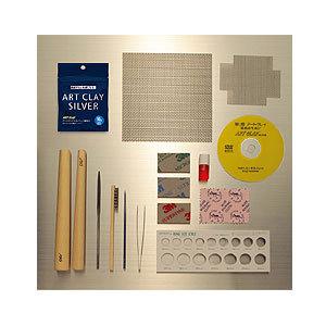 粘土キット 『ARTCLAY SILVER (アートクレイシルバー) スターターキット つくる銀粘土 A-188』 ART CLAY SILVER アートクレイシルバー