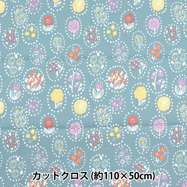 生地 『kippis(キッピス) オックス カットクロス 約50cm 夏の花 Kes-kukka ブルー KPOK-49B』