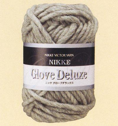 秋冬毛糸 『Glove Deluxe (グローブデラックス) 53番色』 NIKKEVICTOR ニッケビクター