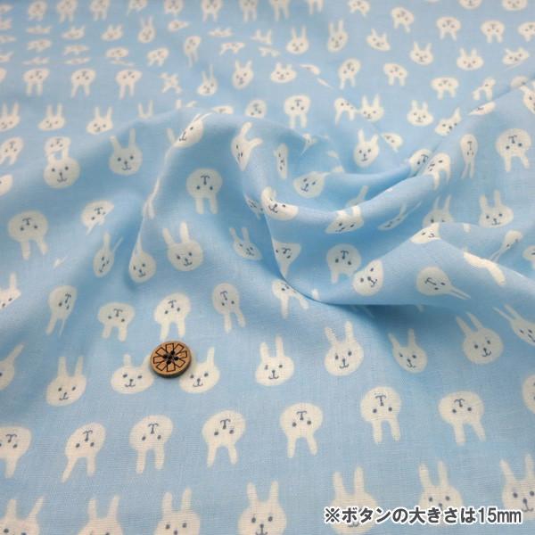 【数量5から】 生地 『Wガーゼ (ダブルガーゼ) うさぎさん ブルー KTS3217-D』 COTTON KOBAYASHI コットンこばやし 小林繊維