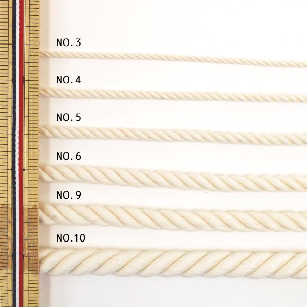 【数量5から】『コットンシルケット』 NO5