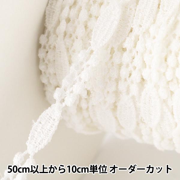 【数量5から】 『ケミカルレース 白 幅約5mm』 25351