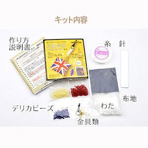 ビーズキット 『デリカビーズで作る ふわふわスマホクリーナーキット 星条旗 (イギリス国旗) BFK-356』 MIYUKI ミユキ