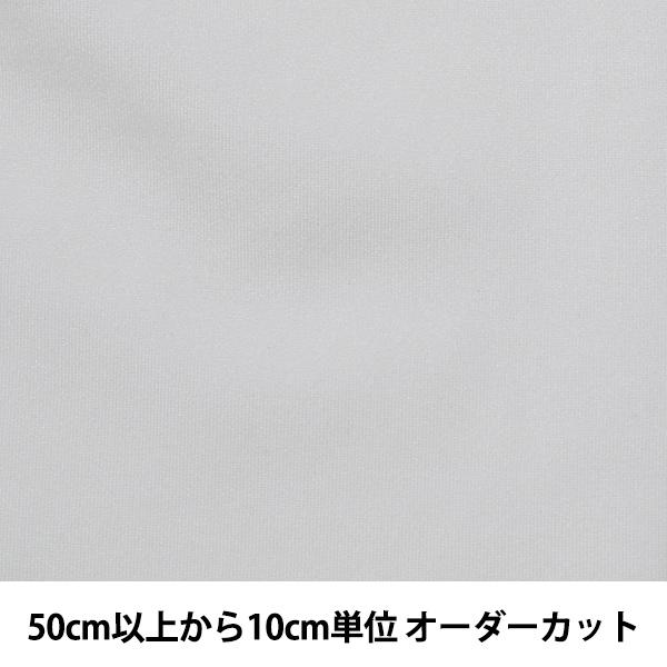 【イベントセール】 【数量5から】生地 『コスチュームトリコット CTC4220 01:ホワイト』【ユザワヤ限定商品】