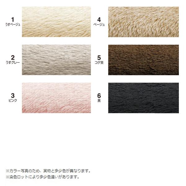 バイアステープ 『ふわもこテープ 無地 CP199 6色 CP199-6:黒』 KIYOHARA 清原
