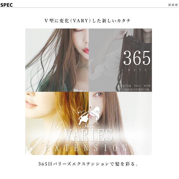 エクステ 『Tefure (テフリ) ナチュラリーvariesエクステンション ストレート 70 ショコラ BA5061』 Fujitatsu 富士達