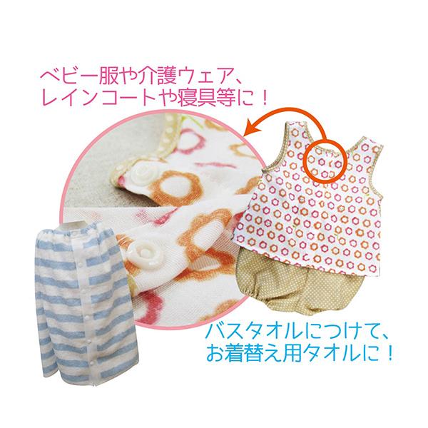 ボタン 『プラスナップボタン 13mm オフホワイト』 SUNCOCCOH サンコッコー KIYOHARA 清原【※取り付けには専用プレスが必要です】