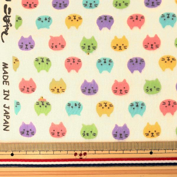 【数量5から】 生地 『Wガーゼ (ダブルガーゼ) カラフル KTS3744-A』 COTTON KOBAYASHI コットンこばやし 小林繊維