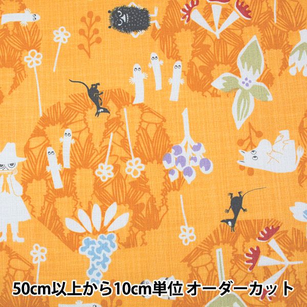 【数量5から】生地 『モーリークロス カワトウリカ×ムーミン 花のポルカ イエロー G-1202-1B』 KOKKA コッカ