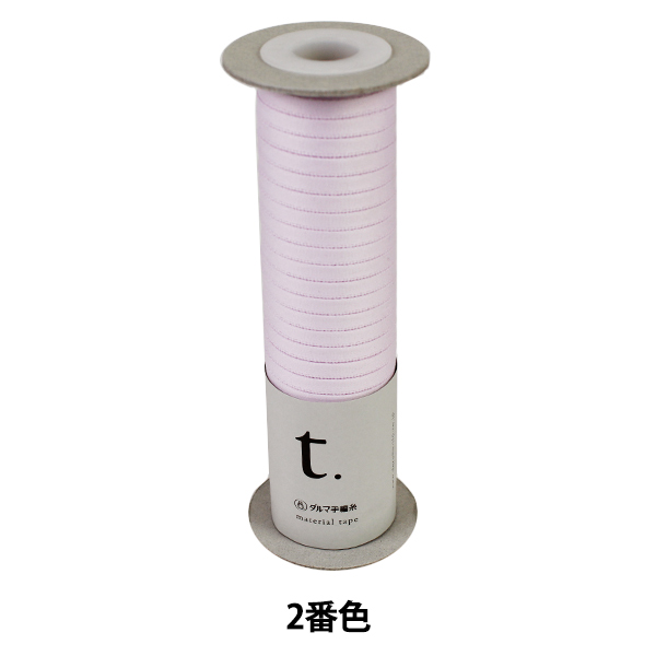 春夏毛糸 『material tape (マテリアルテープ) 2番色』 DARUMA ダルマ 横田