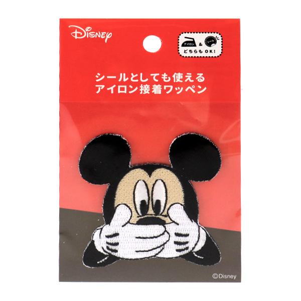 ワッペン 『アイロン接着 ワッペン ディズニー ミッキーマウス YM-W-17』 KOKKA コッカ【ユザワヤ限定商品】