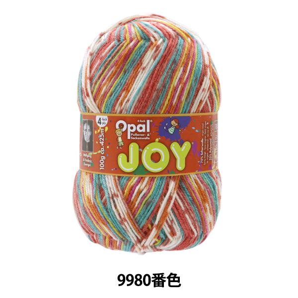 ソックヤーン 毛糸 『JOY(ジョイ) 9980』 Opal オパール