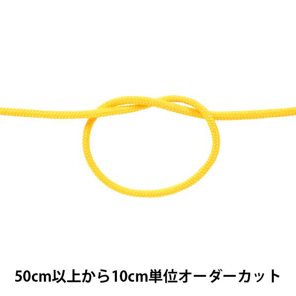 【数量5から】 手芸ひも 『クララコード 中 3番色 KUR3000』