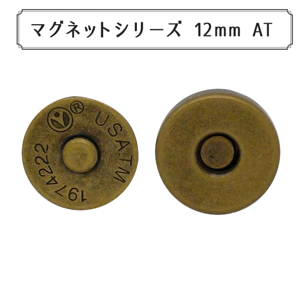磁石 『マグネットシリーズ マグネットホック 12mm AT』