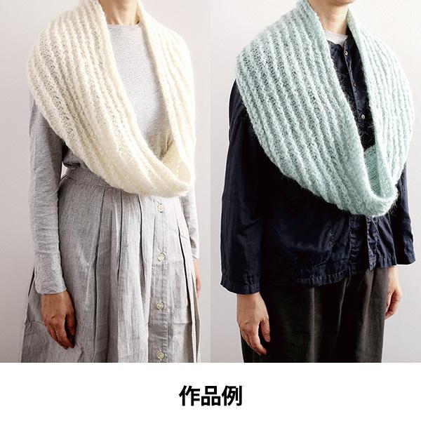 秋冬毛糸 『Wool Mohair (ウールモヘヤ) 7 (黒) 番色』 DARUMA ダルマ 横田
