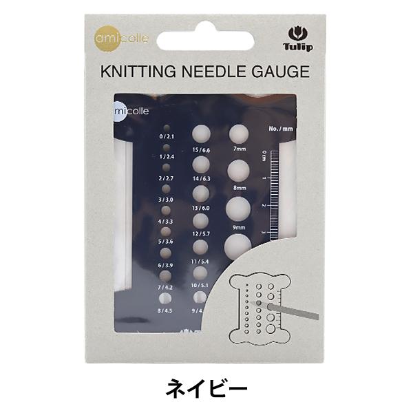 編み物用品 『あみ針ゲージ 糸巻き ネイビー AC-053』 Tulip チューリップ