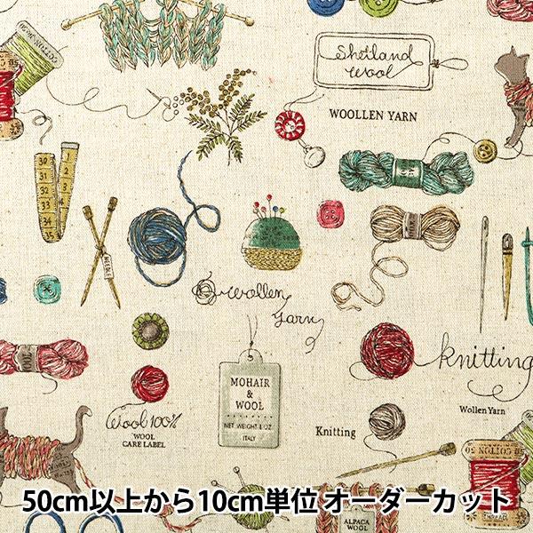 【数量5から】生地 『綿麻キャンバス ニッティング柄 YUZ-751-6』 YUWA 有輪商店【ユザワヤ限定商品】