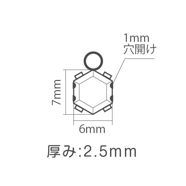 手芸金具 『ヘキサゴン 7×8mm用 403020』 PADICO パジコ