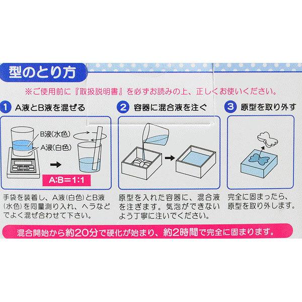 レジン型取り 『型とれーる (型取り用ペースト) 60g JR-08』 KIYOHARA 清原