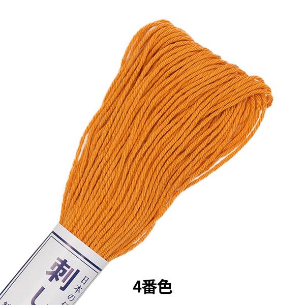 刺しゅう糸 『刺し子糸 4番色 (単色)』 Olympus オリムパス
