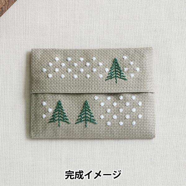 刺しゅうキット 『戸塚刺しゅう 雪模様のポケットティッシュケース ノーブルグレー 104』