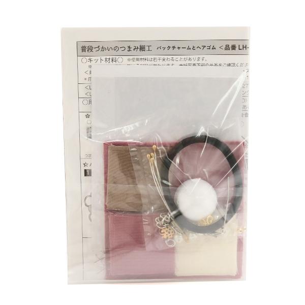 手芸キット 『普段使いのつまみ細工 LH-435』 Panami パナミ タカギ繊維