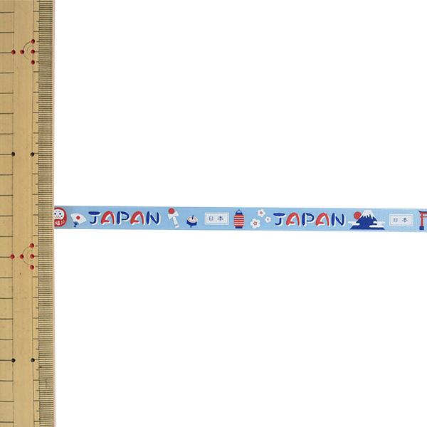 【数量5から】 リボン 『ジャポニズム 幅約1.2cm 68番色 13552』 TOKYO RIBBON 東京リボン