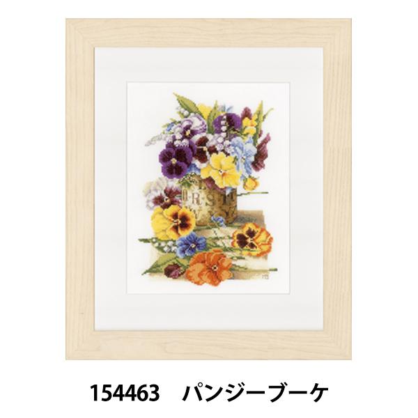 輸入刺しゅうキット 『Lanarte (ラナーテ) 154463 パンジーブーケ PN-0154463』