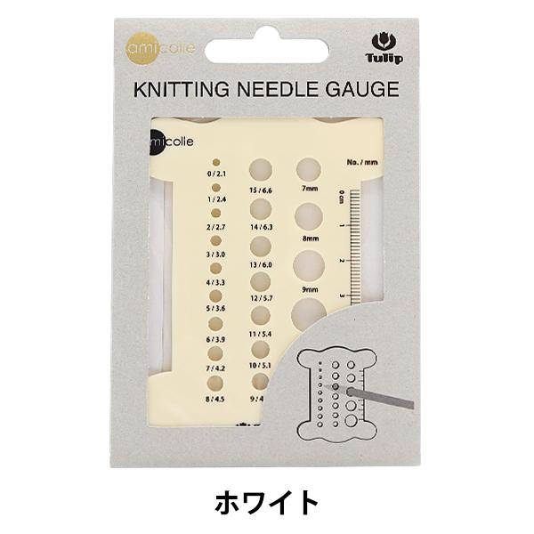 編み物用品 『あみ針ゲージ 糸巻き ホワイト AC-054』 Tulip チューリップ