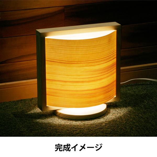工作キット 『木工工作キット 経木アート あかりシリーズ 木の葉(S)』 加賀谷木材