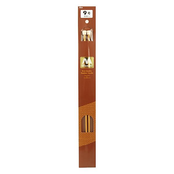 棒針 『硬質竹編針 玉付き 2本針 35cm 9号』 編み針 マンセル