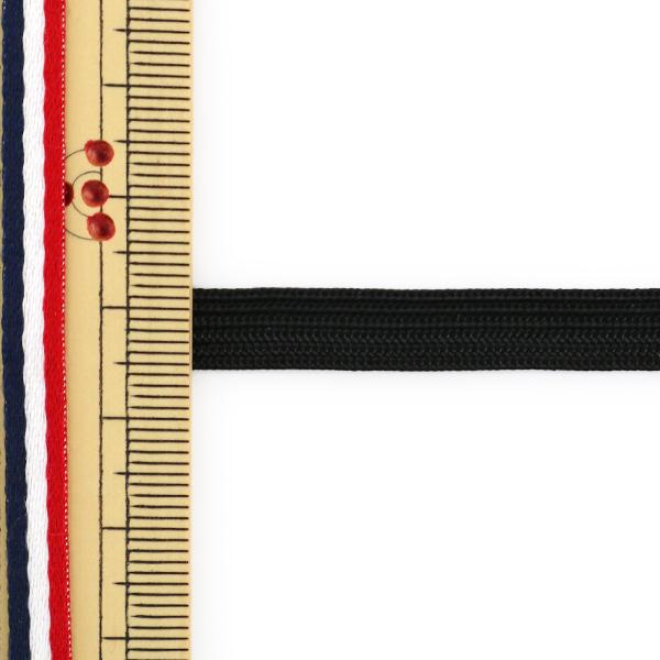 【数量5から】 DARIN (ダリン) 『セーラーテープ 約7mm幅 9番色』