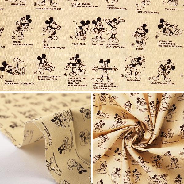 【数量5から】 生地 『KOKKA(コッカ) ミッキーマウス体操柄 シーチング生地 薄茶』
