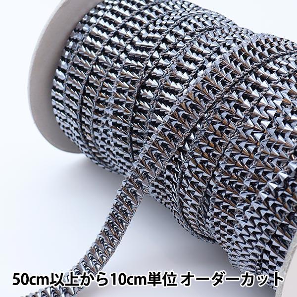 【数量5から】 手芸ブレード 『ラメブレード 幅約1.5cm 10番色 3003』