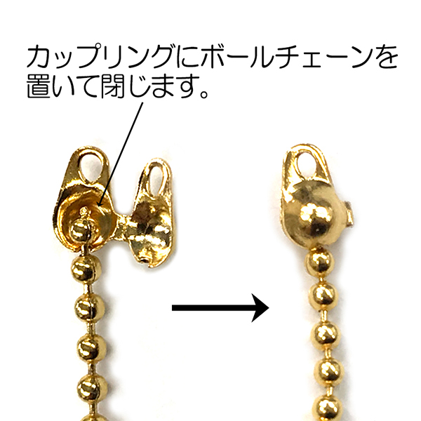 手芸金具 『カップリング1.5mm 金色』