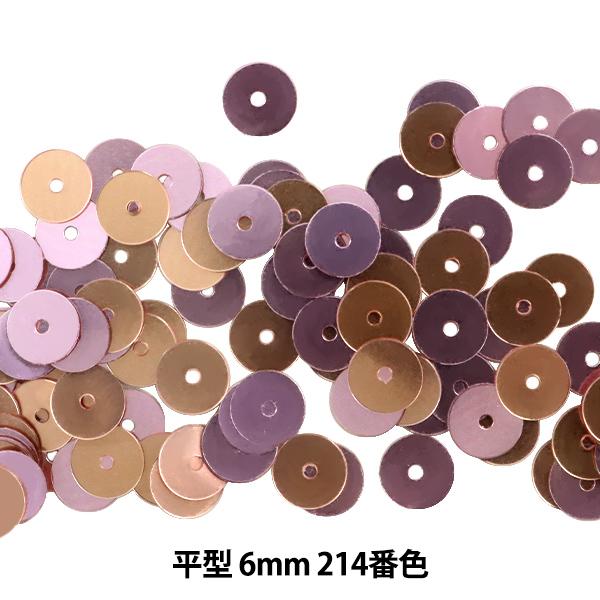 スパンコール 『平型 6mm CH 214番色』