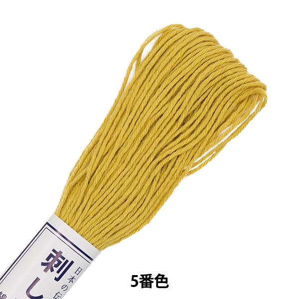 刺しゅう糸 『刺し子糸 5番色 (単色)』 Olympus オリムパス