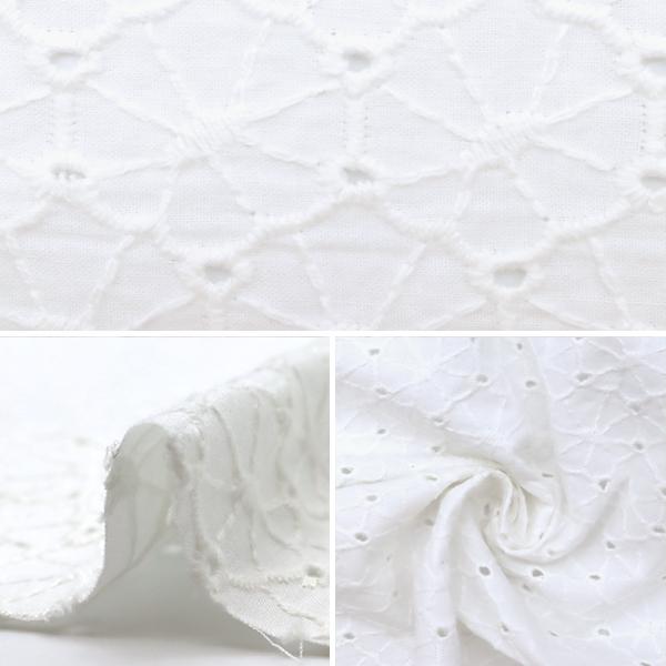 【数量5から】 生地 『綿 オールオーバーレース ホワイト BEI-30016』