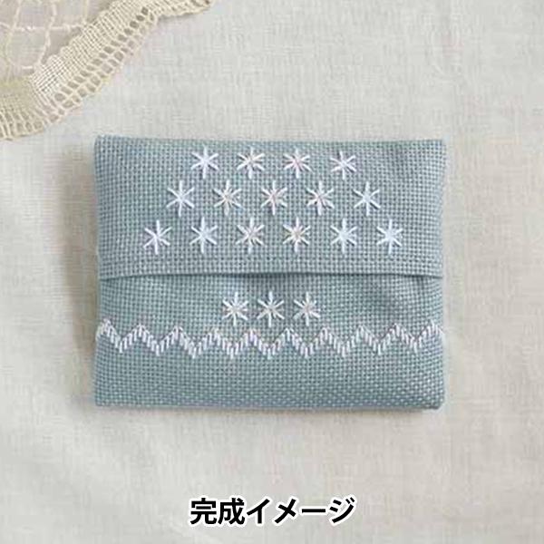刺しゅうキット 『戸塚刺しゅう 雪模様のポケットティッシュケース フローズンブルー 105』