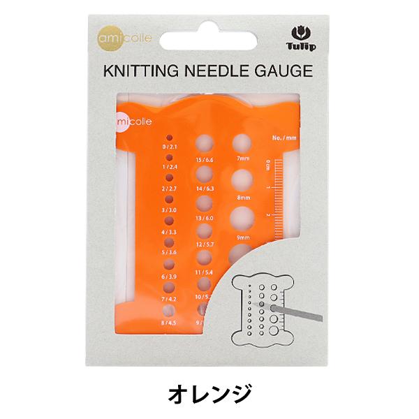 編み物用品 『あみ針ゲージ 糸巻き オレンジ AC-055』 Tulip チューリップ