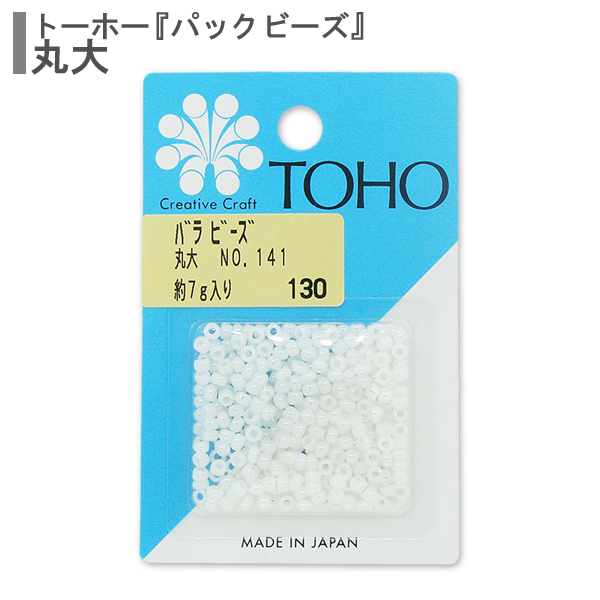 ビーズ 『バラビーズ 丸大 No.141』 TOHO BEADS トーホービーズ