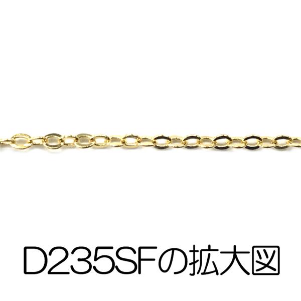 手芸金具 『チェーンネックレス 235SF-20インチ 銀色』