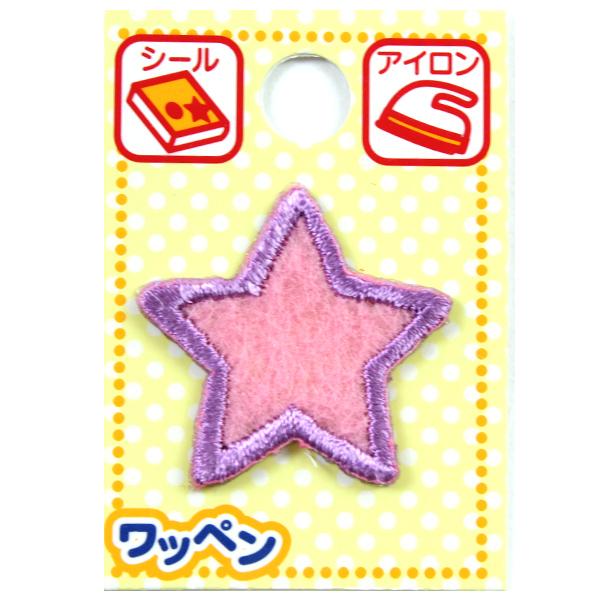 ワッペン 『刺繍ワッペン 星1』