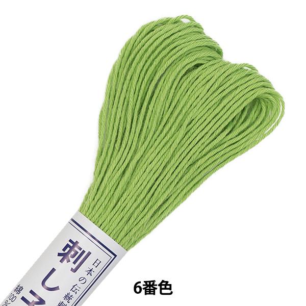 刺しゅう糸 『刺し子糸 6番色 (単色)』 Olympus オリムパス