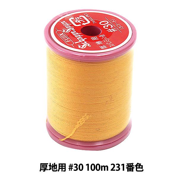 ミシン糸 『シャッペスパン 厚地用 #30 100m 231番色』 Fujix(フジックス)