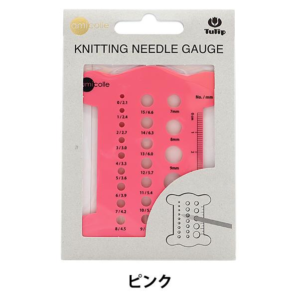 編み物用品 『あみ針ゲージ 糸巻き ピンク AC-056』 Tulip チューリップ