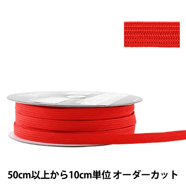 【数量5から】手芸テープ 『セーラーテープ 約7mm幅 15番色』 DARIN ダリン