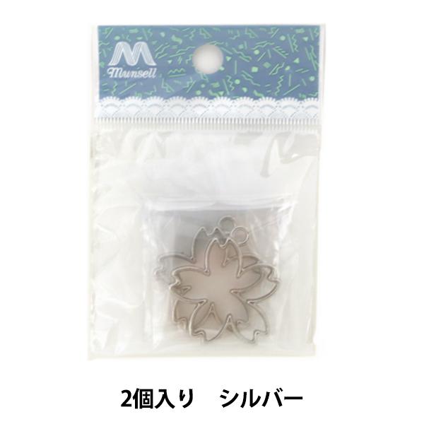 レジンパーツ 『レジン枠 桜(カン付) シルバー』