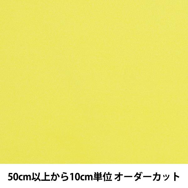 【数量5から】生地 『コスチュームトリコット CTC4220 43:イエロー』【ユザワヤ限定商品】